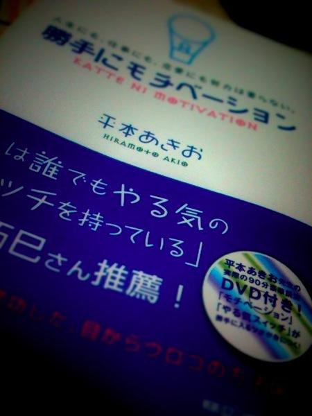 写真 2011 05 23 0 31 04