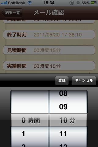写真 2011 05 23 15 34 36