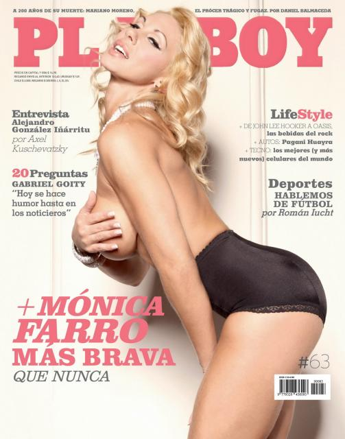 Monica Farro Revista Playboy Marzo 2011 Fotos