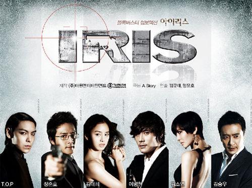 《Iris》 - 西瓜 - 生活滋味