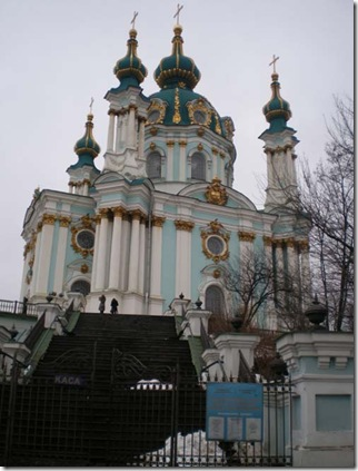 Ukraine 008