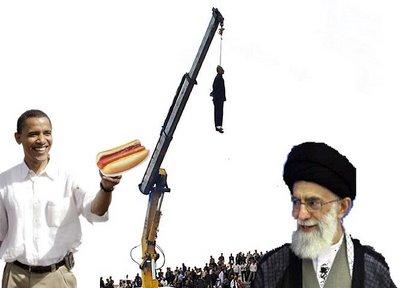 obama mullahs.jpg