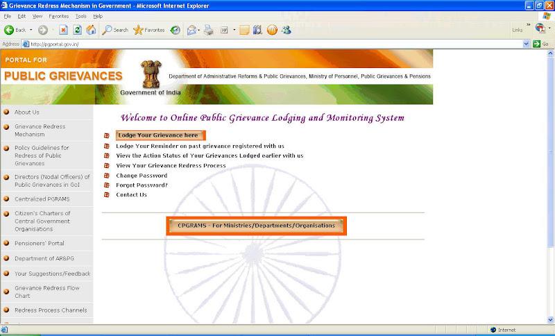 INFO : Public Grievance Portal