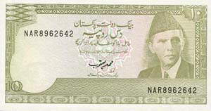 204040image033 - Pakistani Curency From 1947 to 2001
