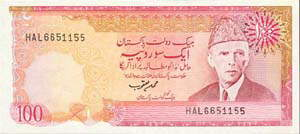 204040image036 - Pakistani Curency From 1947 to 2001