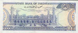 204040image041 - Pakistani Curency From 1947 to 2001