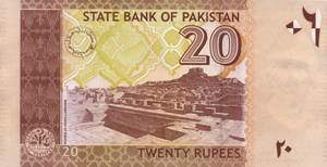 204040image045 - Pakistani Curency From 1947 to 2001