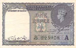 204040image002 - Pakistani Curency From 1947 to 2001