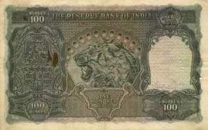 204040image007 - Pakistani Curency From 1947 to 2001
