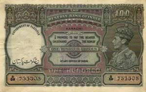 204040image008 - Pakistani Curency From 1947 to 2001