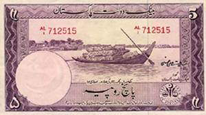 204040image011 - Pakistani Curency From 1947 to 2001
