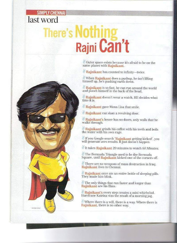 What Tamil Nadu thinks of Rajnikant