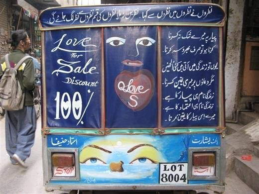 Only in Pakistan...