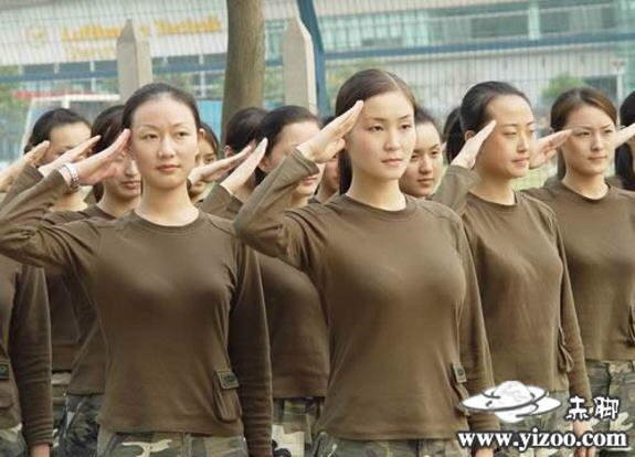 Who The Hell Wants To Fight With Them? Women in Uniform
