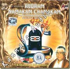 Rudram-Namakam-Chamakam