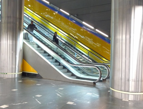 17-U-Bahn