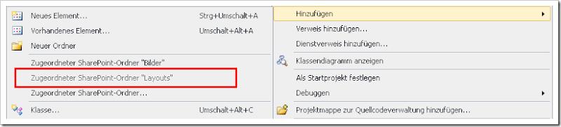 AddFolder