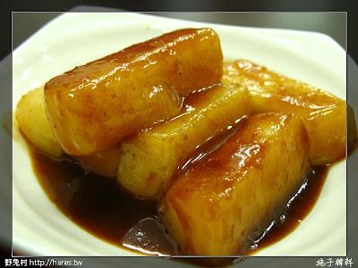 [台南-美食] 施子 韓國料理(已歇業)