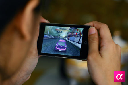 iPod Touch - NFSU