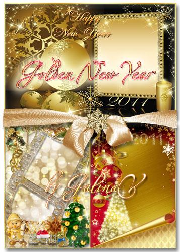 Новогодние фоторамки - Золотое сияние