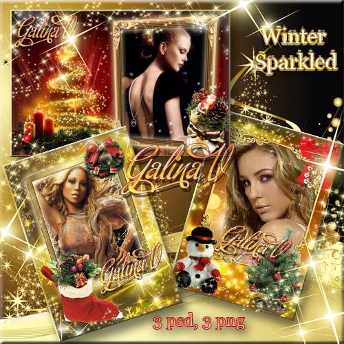 Новогодние рамки - Яркие искры зимы