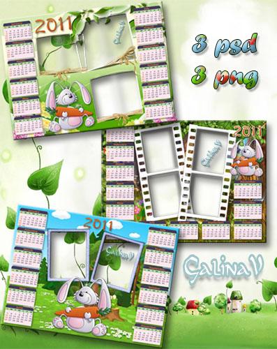 Детские фоторамки с календарём на 2011 год