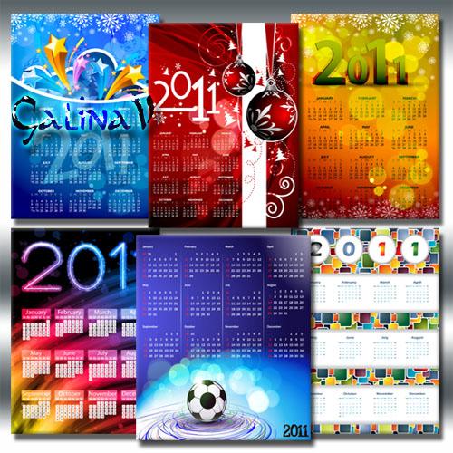 Коллекция календарей на 2011 год