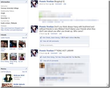 Facebook War 2