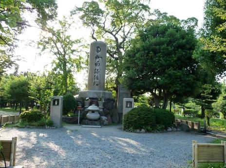 oratório na praça do castelo de osaka
