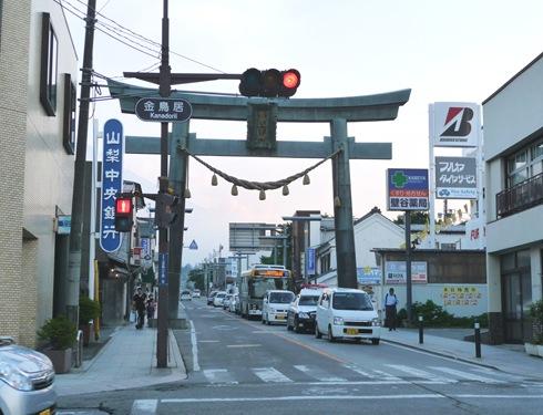 rua de Fujiyoshida