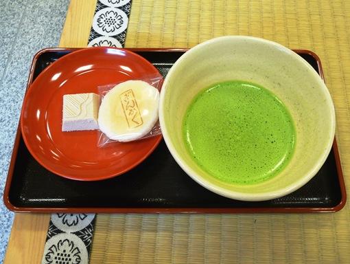 19. ginkakuji chá verde