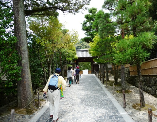 1.ginkakuji entrada