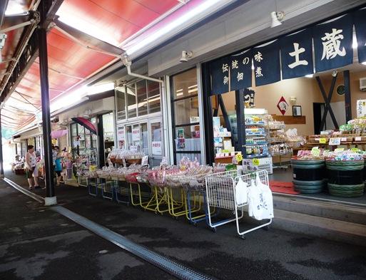 23. ushiku daibutsu lojas