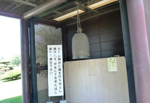 24. ushiku daibutsu sino