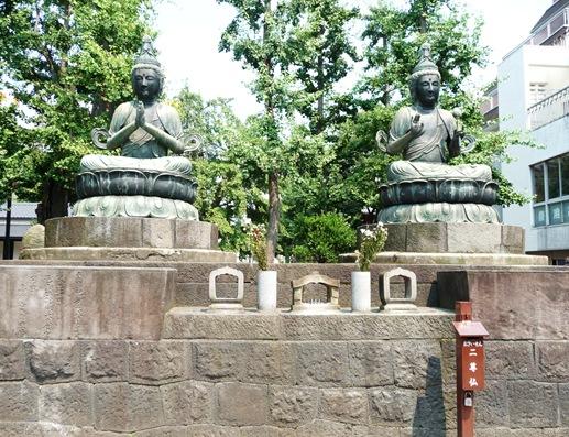 asakusa - oratório 2