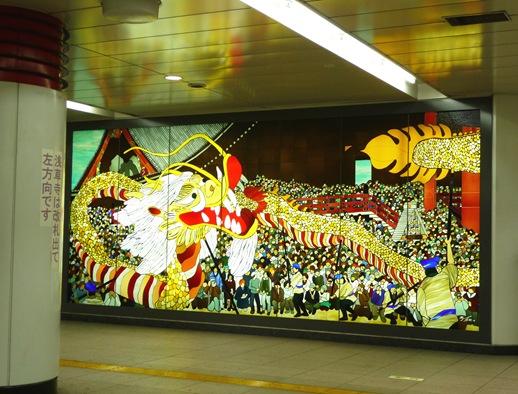 estação metro - asakusa - dragão