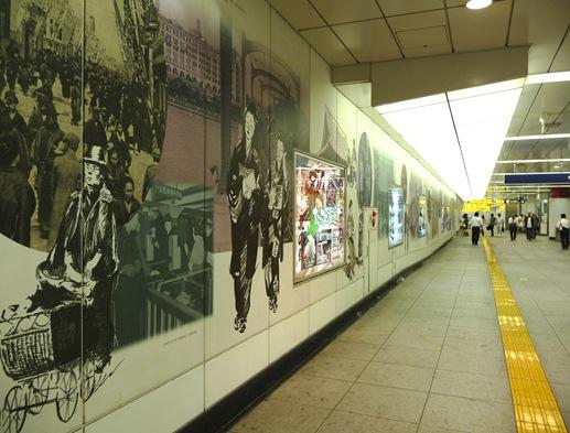 estação metro - asakusa