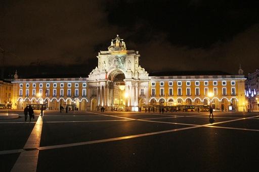 Praça do Comércio - Baixa - Lisboa
