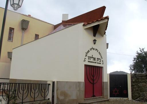 Belmonte - sinagoga
