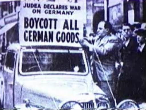 Juden erklären Deutschland den Krieg