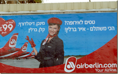 airberlin