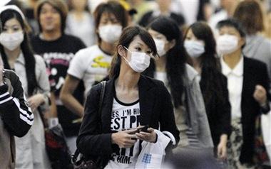 japon gripe