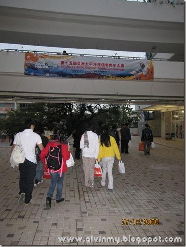 hk pics 348