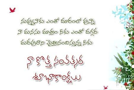 08-Telugu New Year-greeting-card-ugadi-wallapers
