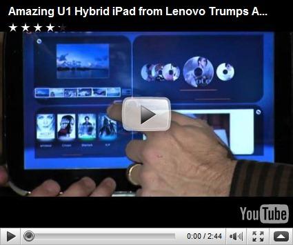 lenova tablet demo video