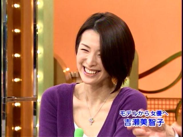 吉瀬美智子の画像50087