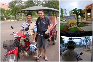 Siem Reap Day 1 pm