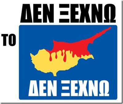 den-ksexnw-den-ksexnw