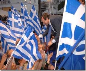 Antonis_Samaras