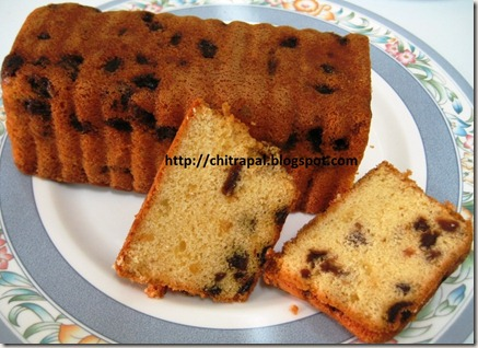 Chitra Pal Sugarfree Fruit Cake